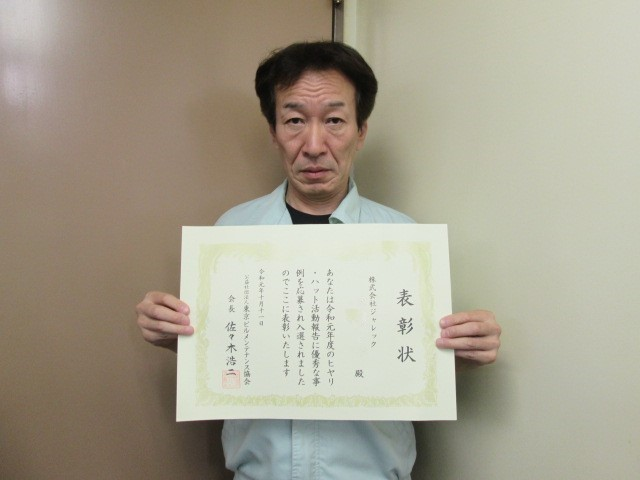 岡島さん (4).JPG